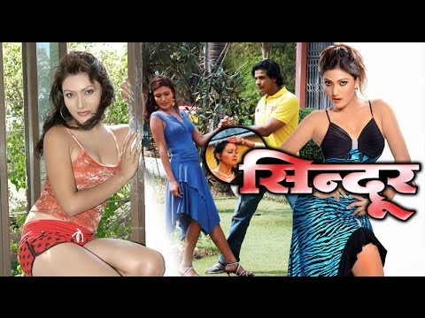 Nepali Movie - Sindur Full Nepali Movie
