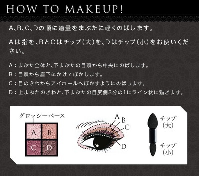 Pink Finishing Wax for coloring inner eyelid of doll eye
