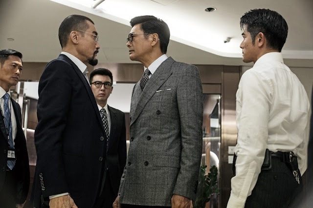 Tony Leung Chow Yun Fatt Aaron Kwon Cold War 2 movie still