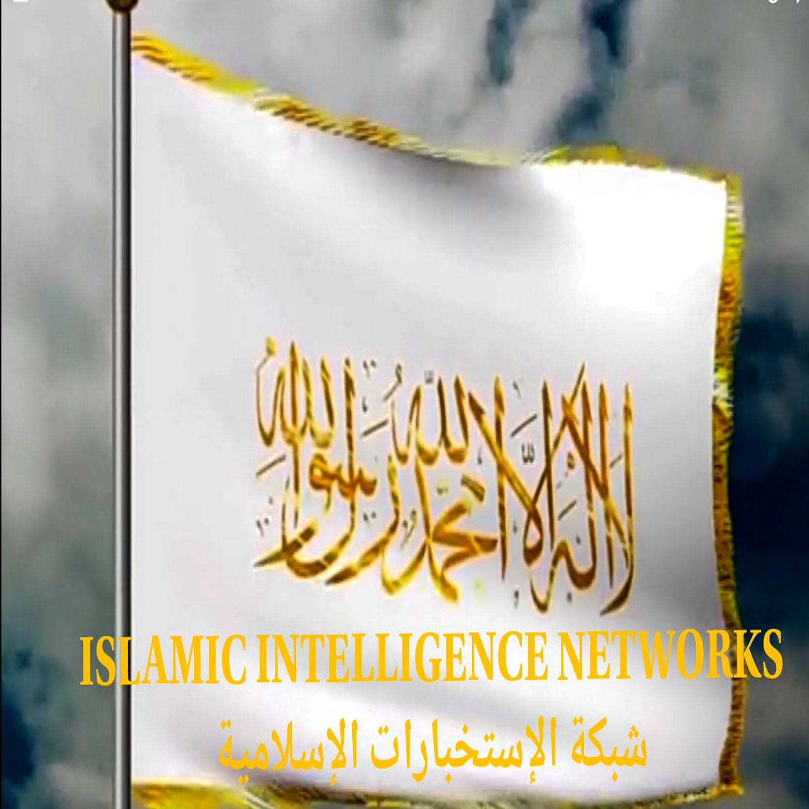ISLAMIC-INTELLIGENCE