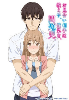 """Omiai Aite wa Oshiego, Tsuyoki na, Mondaiji"""" de Sigma Torai tendrá adaptación anime"""