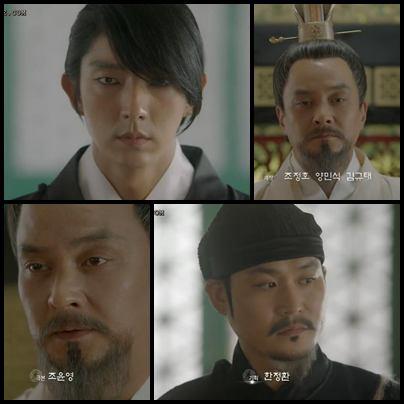 Korean Drama Addicted : Sinopsis Scarlet Heart Ryeo Episode 12 Part 1