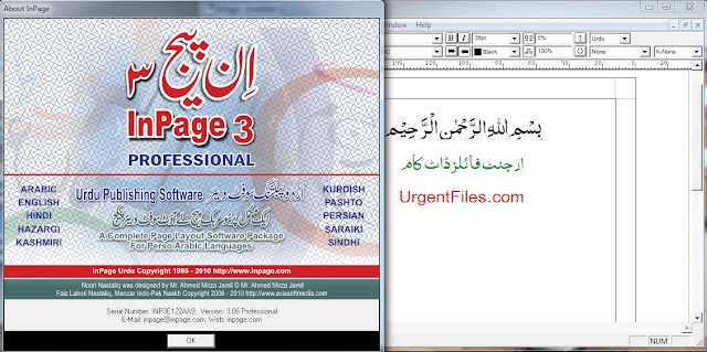 Download free inpage 3 professional software download