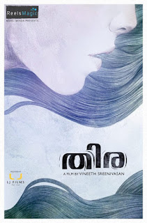 Vineeth Sreenivasan's next directorial 'Thira'