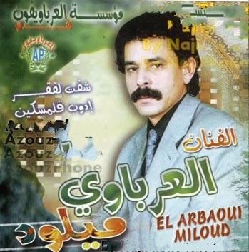 Al Arbaoui Miloud-Cheft Lfa9r Ydoweb Fel Meskin 2014