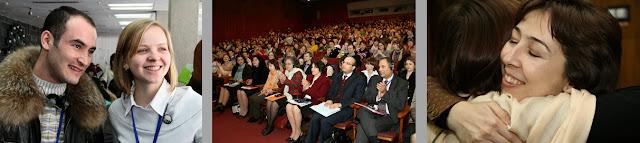 Конференция бахаи в Киеве