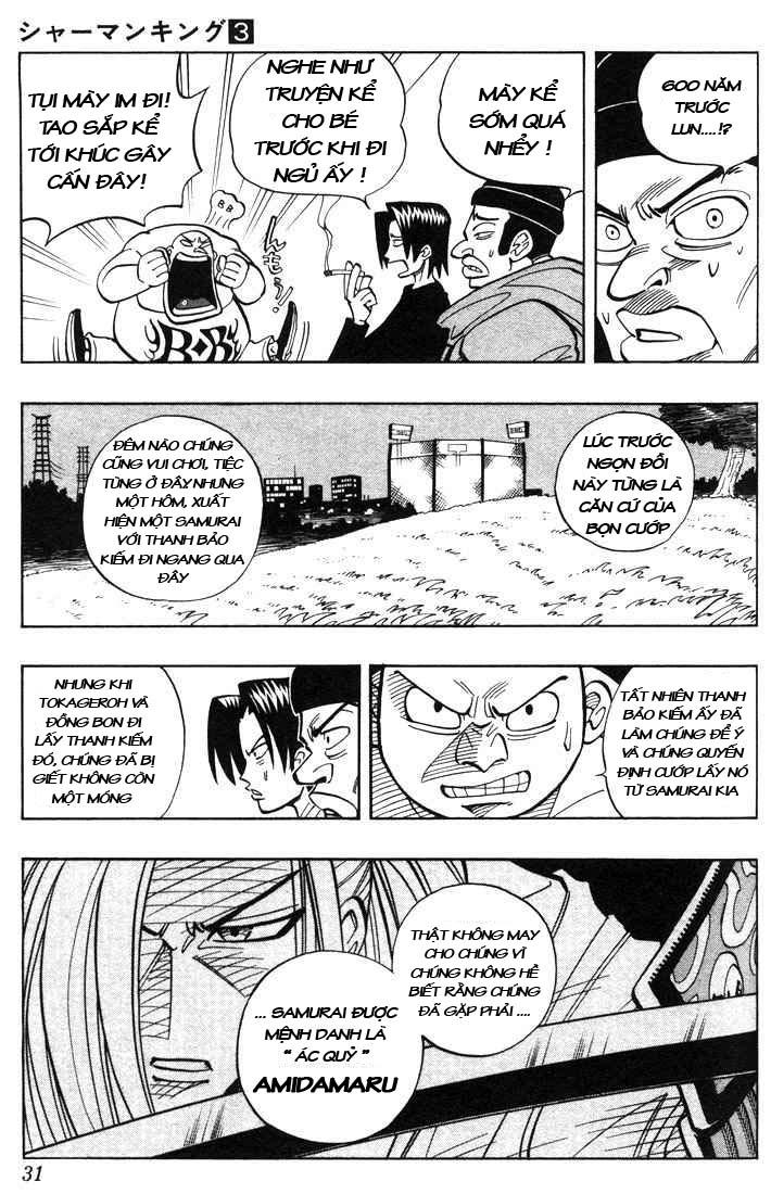 Shaman King [Vua pháp thuật] chap 19 trang 5