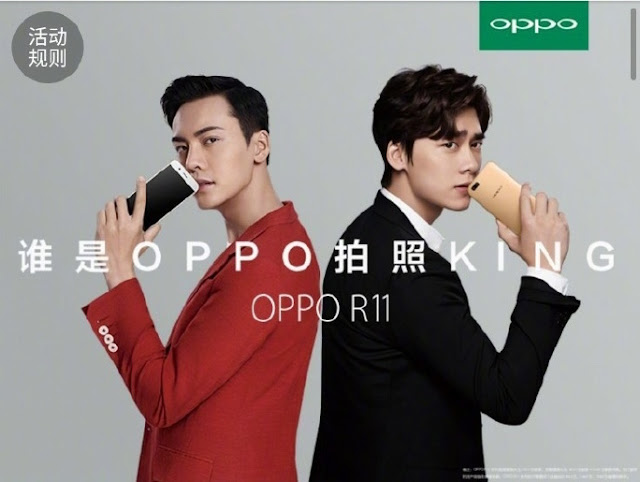 Oppo LYF William Chan