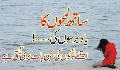Poetry in urdu 2 lines | Urdu poetry Romantic Shayari | Poetry Wallpapers | Urdu Poetry World,2 line sad shayari in urdu,poetry in two lines,Sad poetry images in 2 lines,sad urdu poetry 2 lines ,very sad poetry allama iqbal,Latest urdu poetry images,Poetry In Two Lines,Urdu poetry Romantic Shayari,Urdu Two Line Poetry