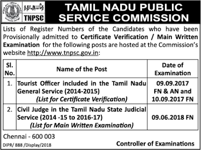 TNPSC Civil Judge and Tourist Officer Results and Certificate Verification List 2018