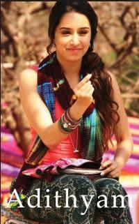 Adityam मूवी डायलॉग इन हिंदी !