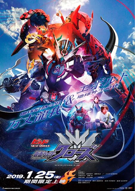 BUILD NEW WORLD: Kamen Rider Cross-Z New Poster & Trailer!