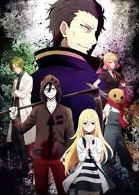 anime horor terbaru 2018