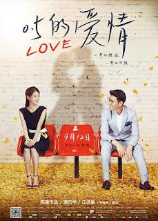 Zero Point Five Love (2014) พากย์ไทย