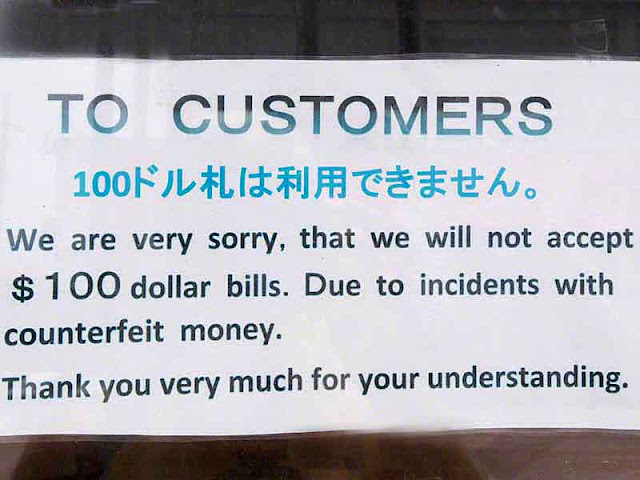 sign, No Hundred Dollar Bills, counterfeit