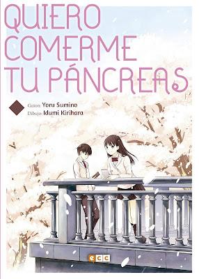 """Manga: Review de """"Quiero comerme tu páncreas"""" de Yoru Sumino - ECC Ediciones"""