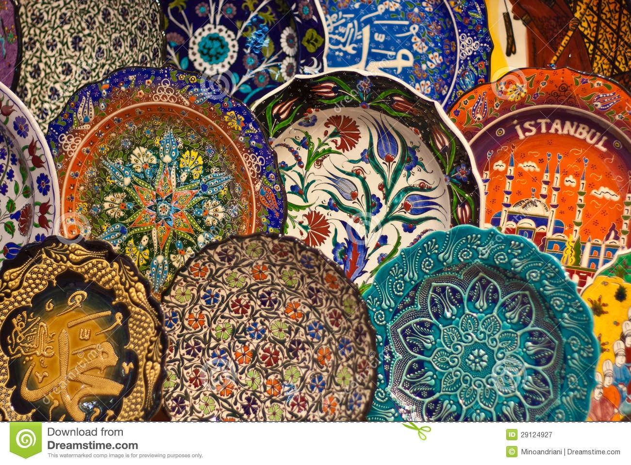 Ideas For World Art Projects Traditional Turkish Design
