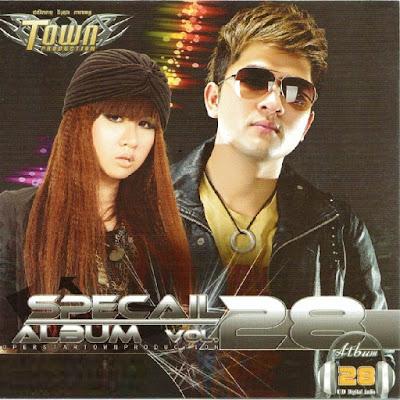 Town CD Vol 28