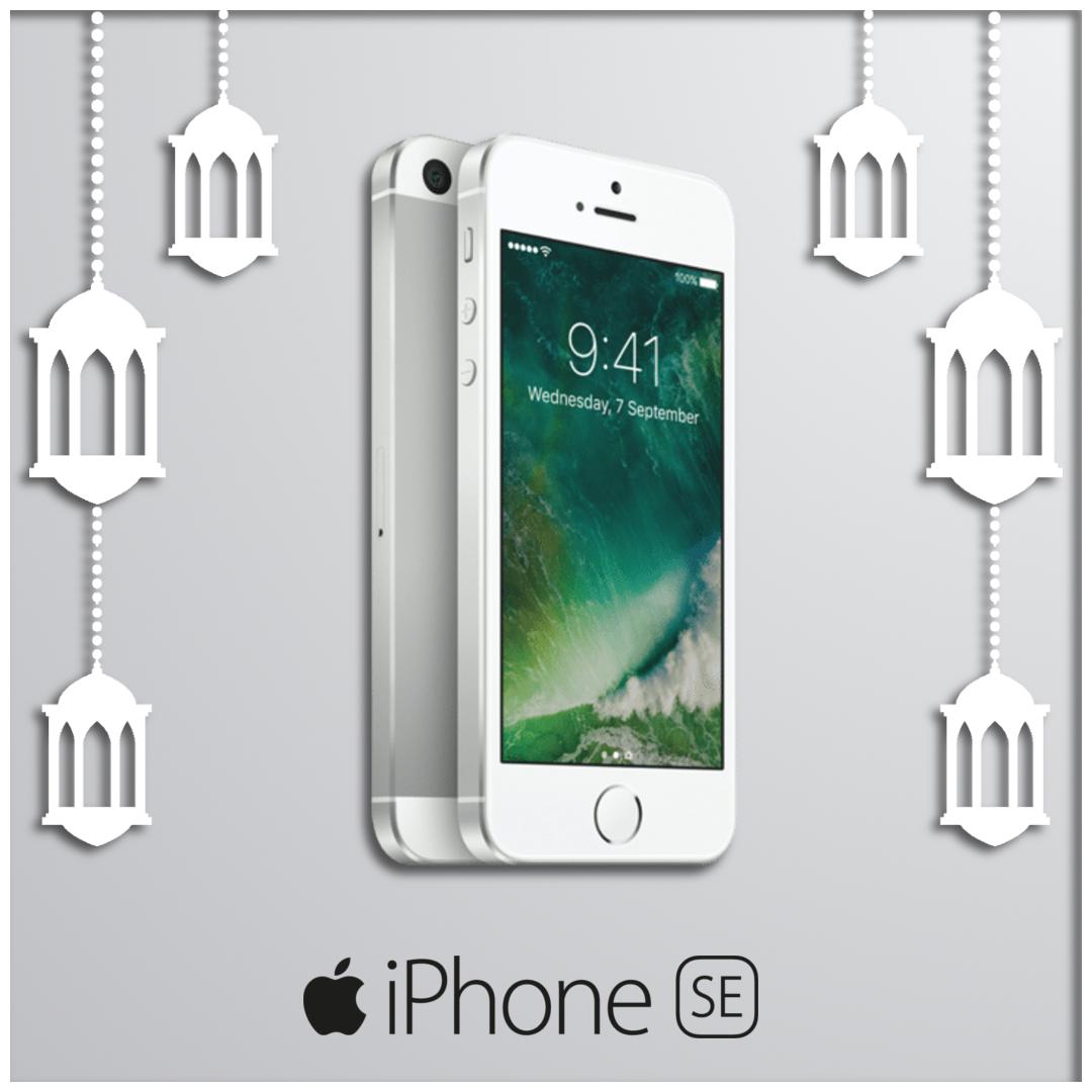 kredit iphone se 16gb 32gb 64gb rose, gold, silver & grey tanpa kartu kredit di jakarta