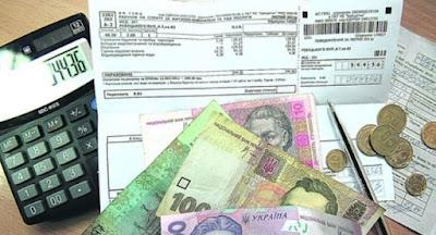 Изменен порядок расчета субсидий на отопительный период