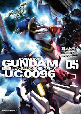 機動戦士ガンダム U.C.0096 ラスト・サン raw zip dl
