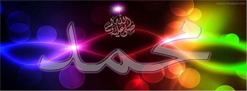 71 Gambar Sampul Facebook Islami