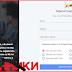 [Лохотрон] kymexe.xyz Отзывы, развод на деньги, мошенники! Fast Money