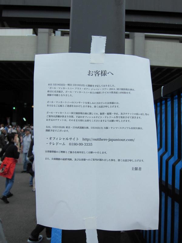 photo daisuke nakajima