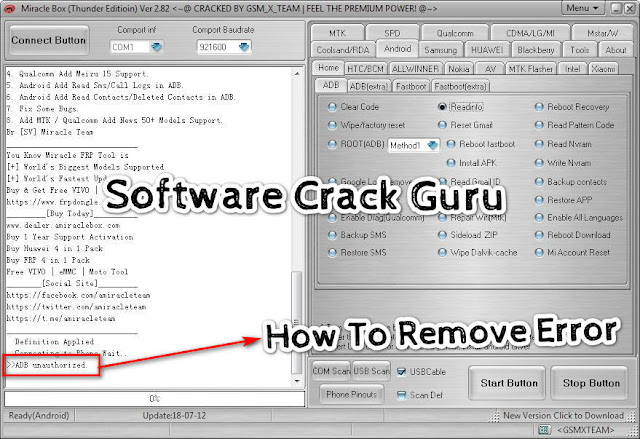Miracle 2.82 Crack ADB Unauthorized Error Solution Here File Free Download