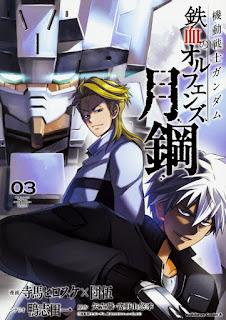 "El 26 de abril finalizan dos manga de ""Gundam"""