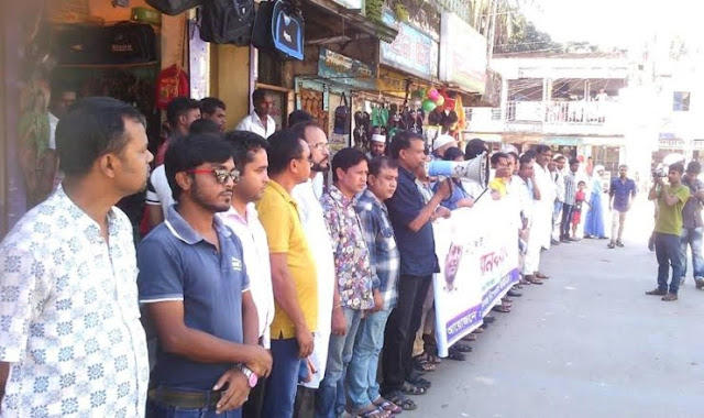 Journalist-Shakir-threatened-to-kill-human-chain-in-Sunamganj-protest