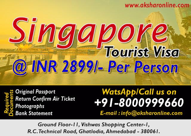 Singapore Tourist Visa - Singapore Visa Processing, Tourist Visa of Singapore, Singapore www.aksharonline.com, akshar infocom, 8000999660, Tourist Visa in Singapore ahmedabad, singapore air ticket