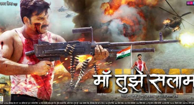 Bhojpuri movie Maa Tujhe Salaam 2018 wiki, full star-cast, Release date, Actor, actress, Song name, photo, poster, trailer, wallpaper