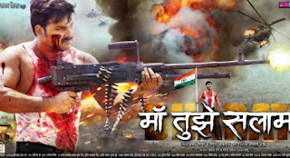 Maa Tujhe Salaam Bhojpuri Movie (2019): Wiki, Video, Songs, Poster, Release Date, Full Cast & Crew: Pawan Singh, Madhu Sharma