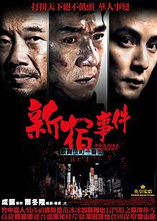 Sinopsis dan Jalan Cerita Film Shinjuku Incident