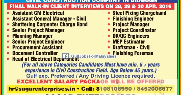 Reputed Multinational Civil construction co Jobs in Bahrain - Gulf Jobs for Malayalees