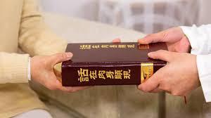 全能神-全能神教會-東方閃電-神話標題圖