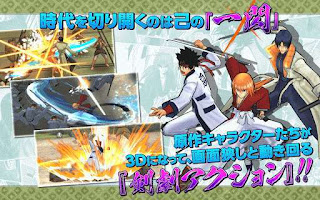 Rurouni Kenshin – Meiji Kenkaku Romantan Mod Apk + Official Apk