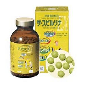 Tảo vàng Spirulina Nhật Bản EX tốt cho cuộc sống
