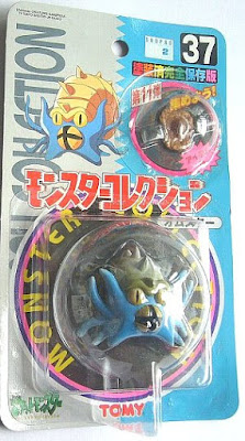 Omastar Pokemon figure Tomy Monster Collection series