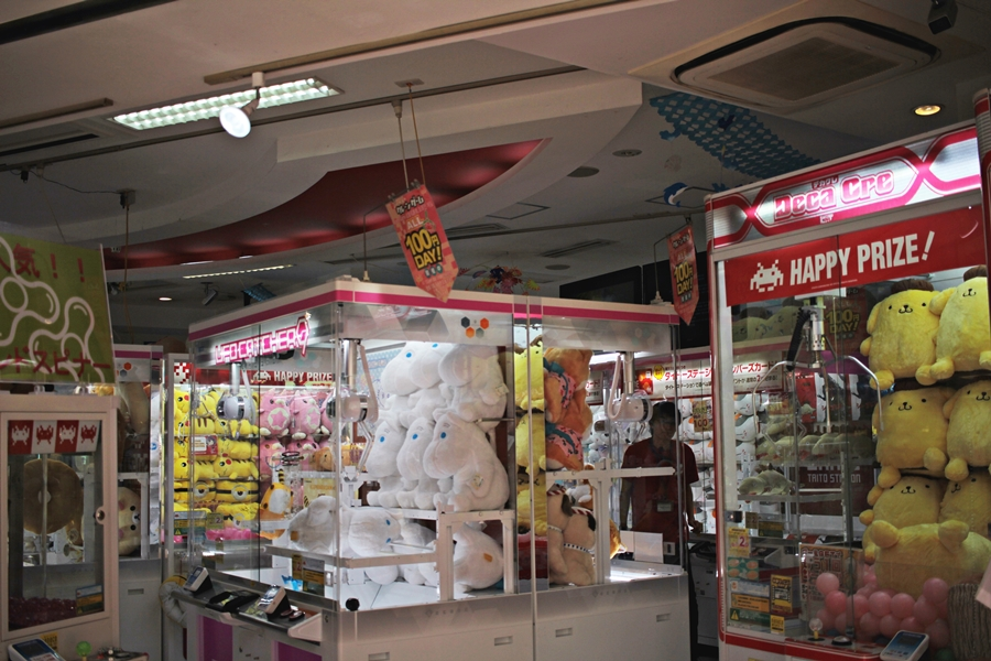 japan spielhallen foto