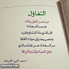 منهج اللغة العربية التعليم الفني المعدل 3018 2019 2018