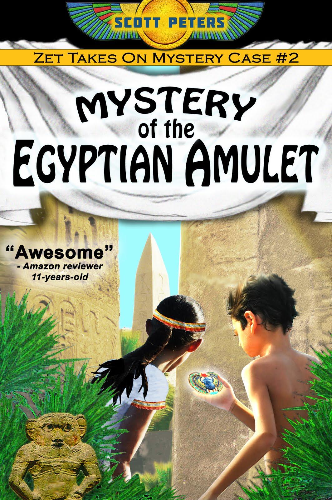 Egyptabout Hieroglyphics