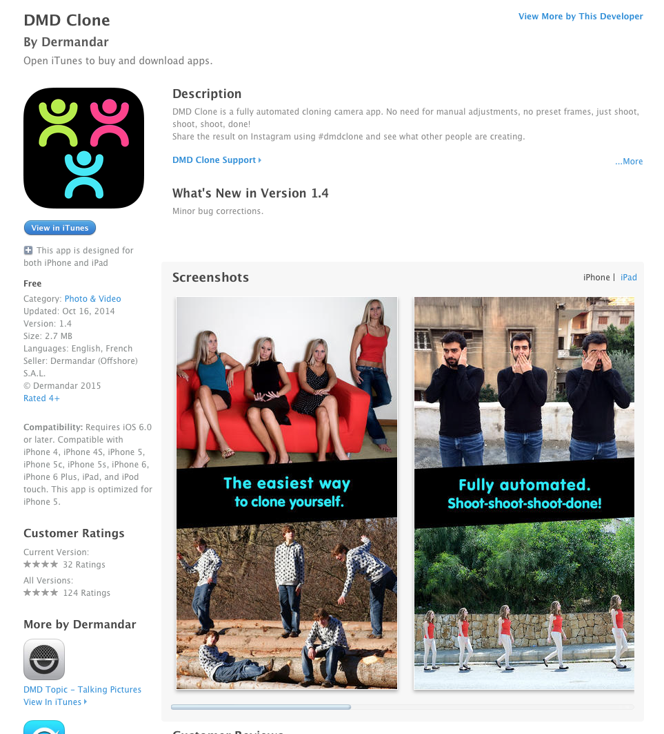 UCET Free iOS App: DMD Clone (Photography) - UCET