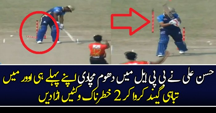 Hassan Ali 2 Wickets In First Over – BPL 2017