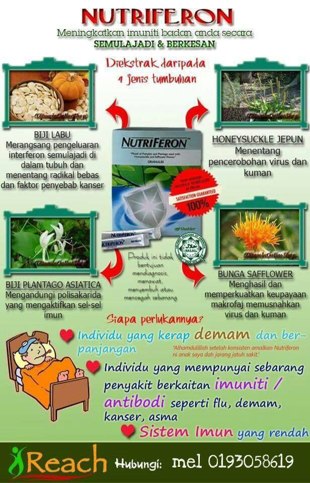 penggalak sistem imuniti