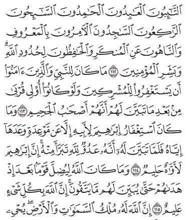 Tafsir Surat At-Taubah Ayat 111, 112, 113, 114, 115