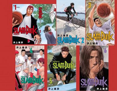 """Manga: Nueva edición en Japón para el manga """"Slam Dunk"""" de Takehiko Inoue"""