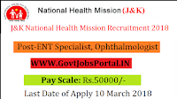 J&K National Health Mission Recruitment 2018- ENT Specialist, Ophthalmologist