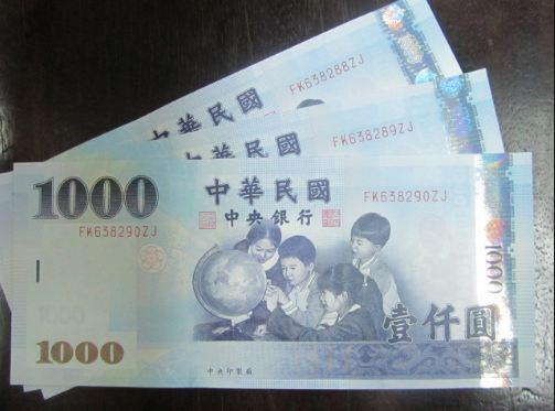 gửi tiền đi Đài Loan
